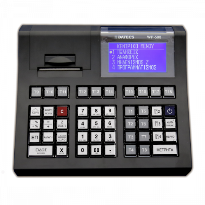 Ταμειακή Μηχανή DATECS WP-500